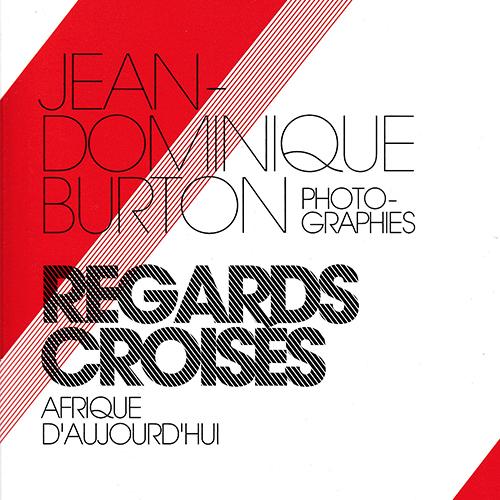 Regards Croisés ©Fondation Zinsou