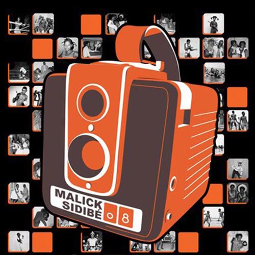 Malick Sidibe 08 ©Fondation Zinsou