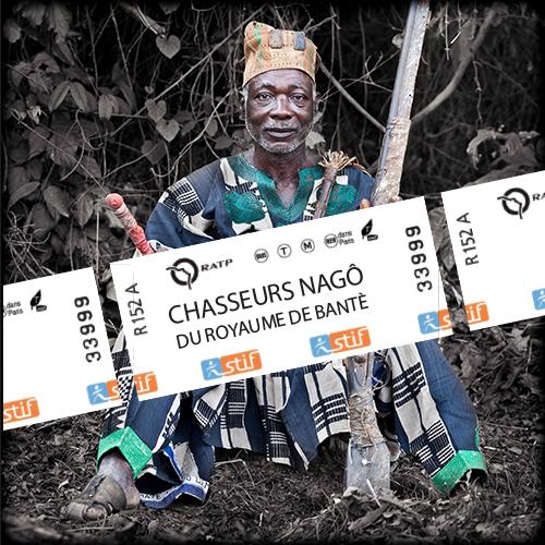 L'Afrique à un ticket de métro de... ©Fondation Zinsou