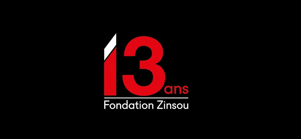 13 ans_Fondation Zinsou